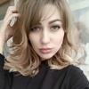 Алина Левенец, 30, г.Каменское