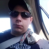 steve son, 33, г.Чикаго