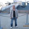 михаил, 48, г.Вулканешты