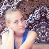 Karina, 16, Krasnoyarsk