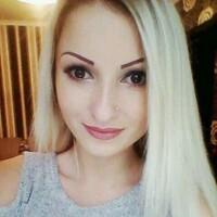 Diana, 30 лет, Лев, Кишинёв