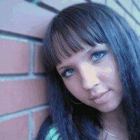 Ирина, 30 лет, Весы, Новосибирск