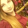 Руслана, 18, г.Умань