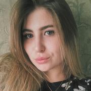 Валерия 20 лет (Весы) Пермь