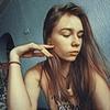 Любовь, 18, Дніпро́