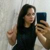 Вероника, 20, г.Ярославль