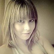 Юлия, 25, г.Нефтегорск