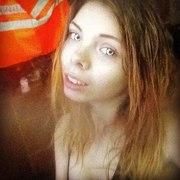 Дарья *dacha*, 22, г.Салтыковка
