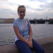 Ксения, 18, г.Асбест