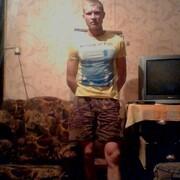 Евгений, 28, г.Зубова Поляна