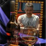 Валерий, 51, г.Новобурейский