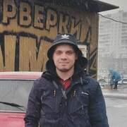 Костя 22 Омск