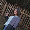 Ксенія, 16, Свалява