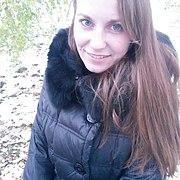 Татьяна, 30, г.Нижнекамск
