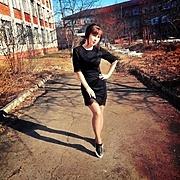 Розалинда, 21, г.Красноуфимск