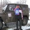 Андрей, 49, г.Краснодар