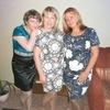 Елена, 43, г.Новодвинск