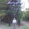 Петр, 57, г.Урай