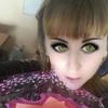 Кристина, 34, г.Анива