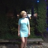 Елена, 32, г.Белореченск