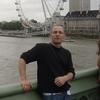 Alex, 35, г.Кембридж