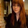 Cristina, 31, г.Джеймстаун