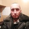 Леонид, 43, г.Ханты-Мансийск