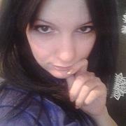 Яна 31 год (Телец) на сайте знакомств Гаврилова Яма