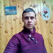 Ранис 27 Казань