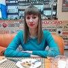 Александра, 25, Покровськ