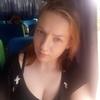 Лилия, 30, г.Черновцы