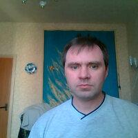 юнисов рома, 46 лет, Близнецы, Москва