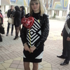 Татьяна, 30, г.Кагальницкая