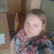 Анастасия, 24, г.Жлобин