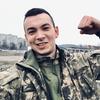 Калян, 20, г.Шпола