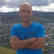 Дмитрий 45 Тольятти