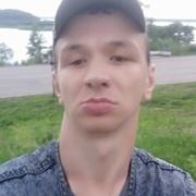 кирилл коваленко, 28, г.Амурск