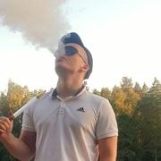 Данил, 21, г.Лосино-Петровский