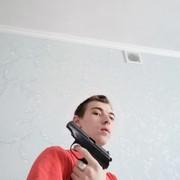 Дмитрий 23 Барнаул