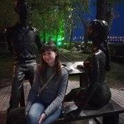 Мария, 25, г.Аркадак