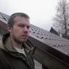 Слава, 29, г.Архангельск