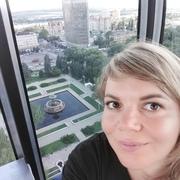 Татьяна 35 Екатеринбург