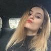 Элизабет, 18, г.Одесса