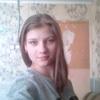 ирина Викторовна, 20, г.Ивдель