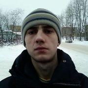 Alex 34 года (Овен) Шемурша