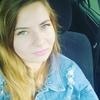 Катерина, 30, Суми