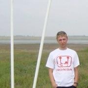 Александр [Сергеевич , 31, г.Междуреченский