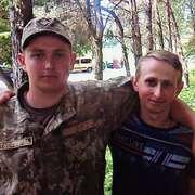 Ярослав из Носовки желает познакомиться с тобой