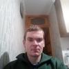 Александр, 30, Чернігів