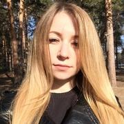 Светлана 30 Челябинск